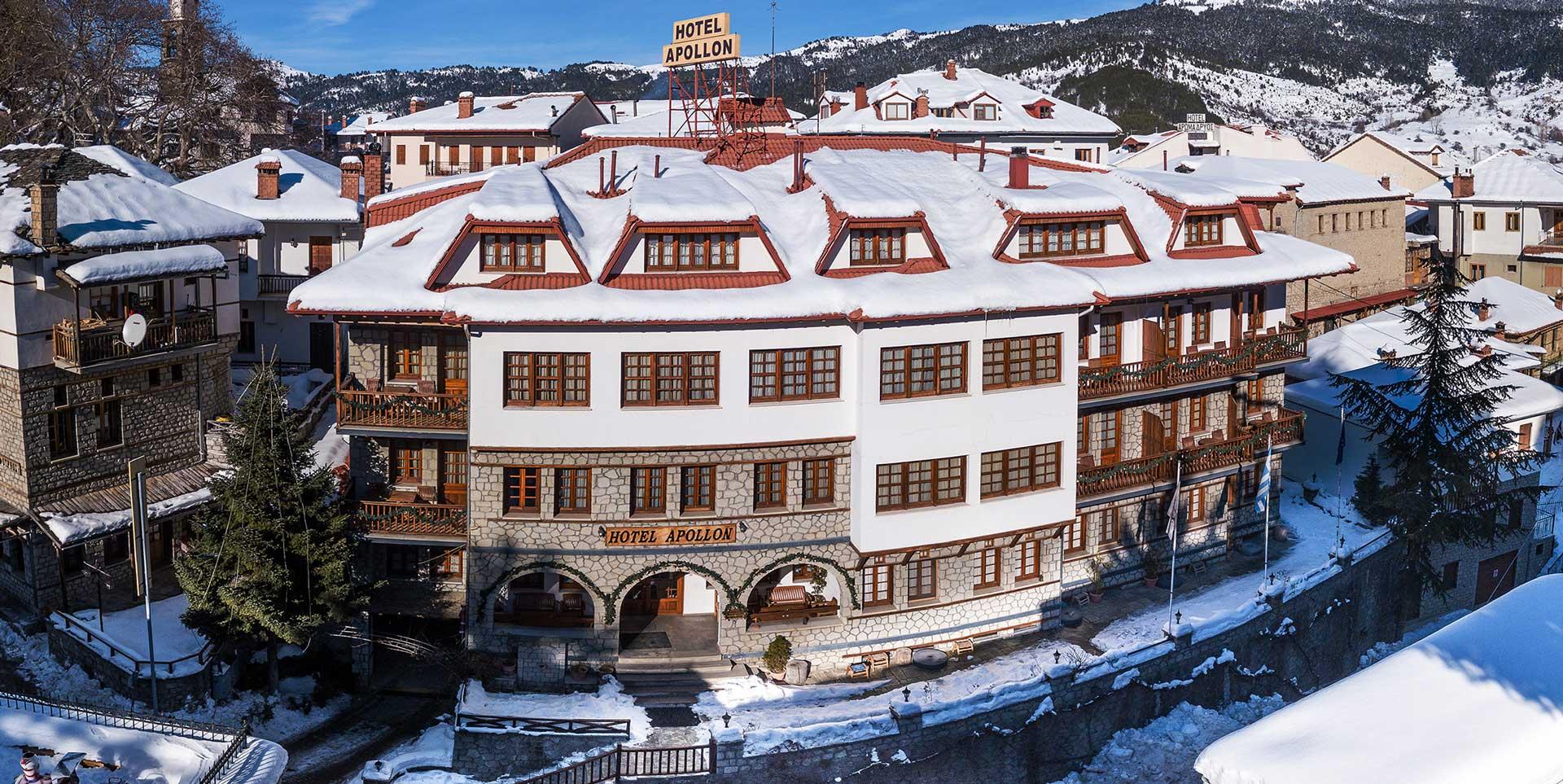 Apollon hotel metsovo